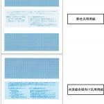 img_print_sample_2_1